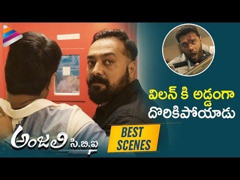 Anurag Kashyap BEST PERFORMANCE As Villain   Anjali CBI 2019 Latest Telugu Movie   Nayanthara