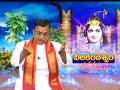 Aradhana  13th August 2017  Full Episode  Etv Telugu