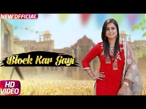 Block Kar Gayi (Full Video) | Shaina | Mr Wow | La