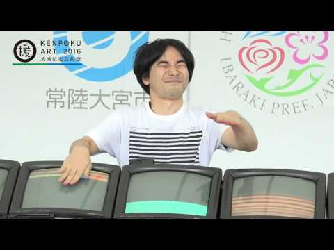 Japanese Man Turns CRTs Into an Instrument