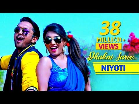 Download Dhakai Saree ( Full Video) | Niyoti | Savvy | Lemis | Latest Bengali song 2016 HD Mp4 3GP Video and MP3
