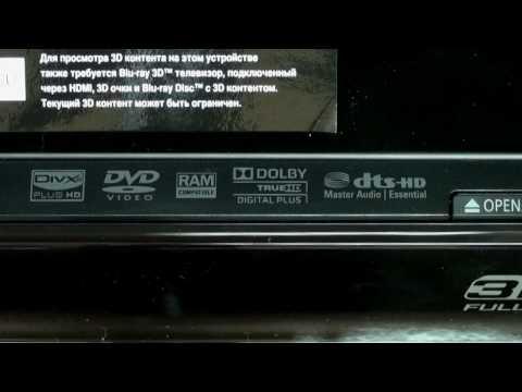 3DTV Panasonic TX-PR50VT20 + Blu-ray 3D Panasonic DMP-BDT300