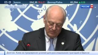 Подготовлен документ по политическому переходу в Сирии