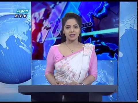 01 AM News || রাত ০১ টার সংবাদ || 31 March 2020 || ETV News