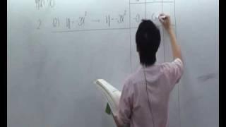 พาราโบลา ม 3 คณิตศาสตร์ครูพี่แบงค์ Part 1