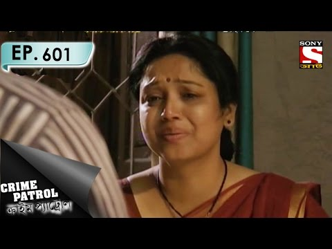 Download Crime Patrol - ক্রাইম প্যাট্রোল (Bengali) - Ep 601 - Stabbed to Death HD Mp4 3GP Video and MP3