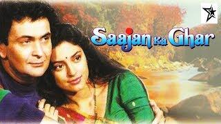 Saajan Ka Ghar Hindi Movie || Bollywood Movie || STARTS Rishi Kapoor, Juhi Chawla, Johnny Lever