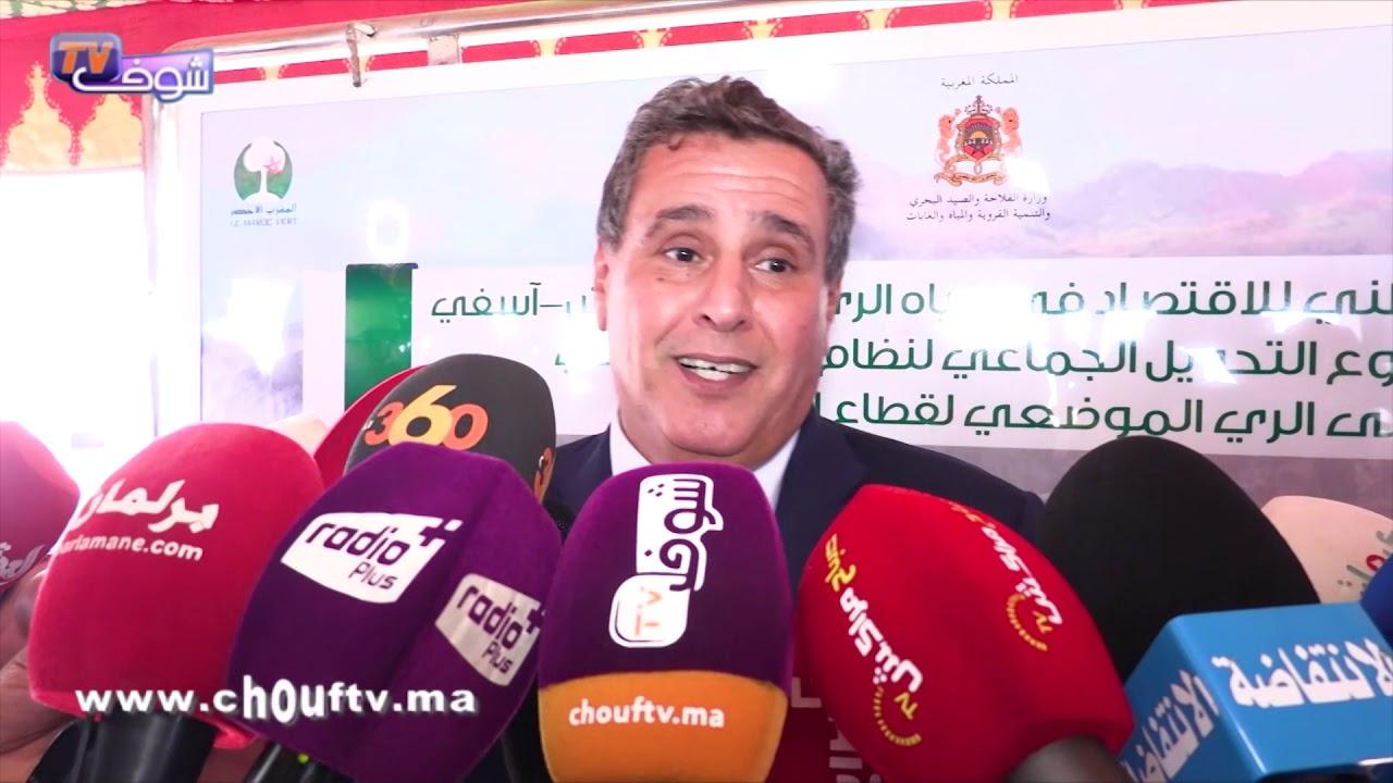 وزير الفلاحة يعطي من إقليم الحوز الانطلاقة الرسمية للموسم الفلاحي 2018/ 2019 | خارج البلاطو