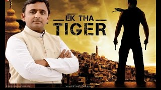 Just For Entertainment...Ek tha tiger official trailer ...https://youtu.be/SmUl0l8qBXwSamajwadi party and Maha Gathbandhan Rahul gandhi and Akhilesh Yadav Akhilesh As Tiger Dimple Yadav Mulayam singh Amar singh & Shivpal yadav As villain