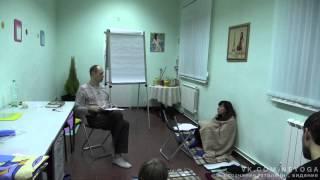 Развитие Осознания, Осознанные Сновидения — часть 10 — Юджиф Гоша — видео