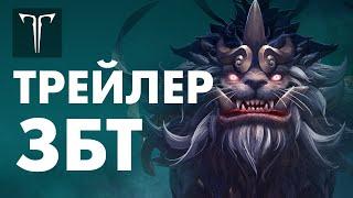 Русская версия MMORPG Lost Ark вступила в стадию ЗБТ