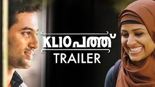 Kl 10 Patthu Trailer - Malayalam Movie - Unni Mukundan