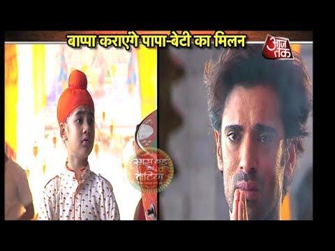 Kullfi Kumarr Bajewala - Kulfi's HERO Comes
