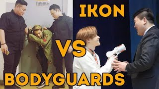 Video iKON bodyguard is the most stressful job in the entire k-pop industry | 아이콘 대 보디가드 MP3, 3GP, MP4, WEBM, AVI, FLV Juni 2019