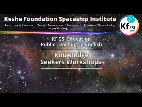 Status profundos - 201st Knowledge Seekers Workshop - Thursday, December 7, 2017