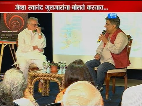 Download Gulzar interview by Swanand Kirkire at jaipur literature festival HD Mp4 3GP Video and MP3