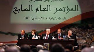 خطاب الرئيس محمود عباس في المؤتمر السابع لحركة فتح
