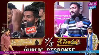 Video Agnathavasi Public Talk Vs Jai Simha Public Talk | Pawan Kalyan Vs Balakrishna | YOYO Cine Talkies MP3, 3GP, MP4, WEBM, AVI, FLV Januari 2018