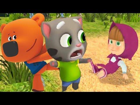 Маша и Медведь Том За Золотом и Мимимишки Оцени Какая Игра Круче видео