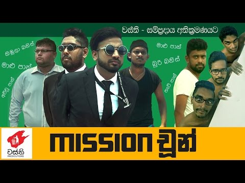 Mission  Chuun - Wasthi Productions