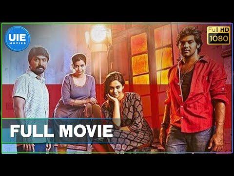 Yatchan Tamil Full Movie