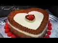 Tarta Coraz N De Chocolate Economica Para San Valentin O Dia De Los Enamorados Y Tambien Para El D A