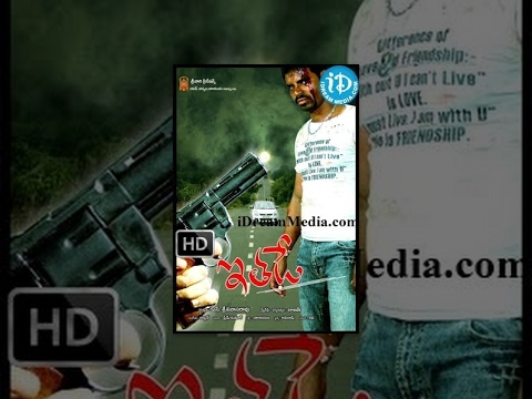 Ithade (2014) || Telugu Full Movie || Gayatri - Sekhar - Akshaya - Venu Vadde
