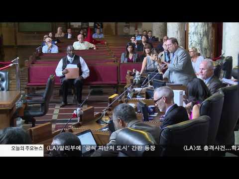 LA 시의회 '훼방꾼' 형사처벌 추진  4.05.17 KBS America News