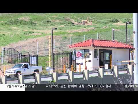 포터랜치 개스누출 4백 만 달러 합의 11.30.16 KBS America News