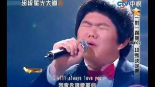 Fat Taiwanese Boy Sings Like Whitney Houston
