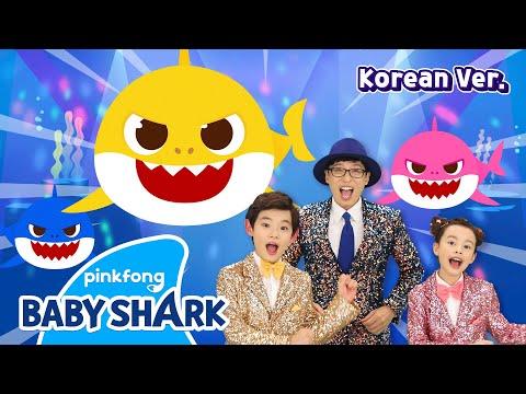Baby Shark Dance (K-Pop Retro Ver.) | Baby Shark x Yoo Jae-Suk | Hangout with Baby Shark