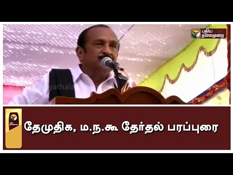 Basis-of-DMDK--PWF-alliance--Prohibition-Corruption-free-governance-and-removal