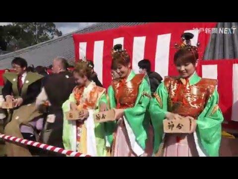 中山寺で豆まき タカラジェンヌが音楽法要