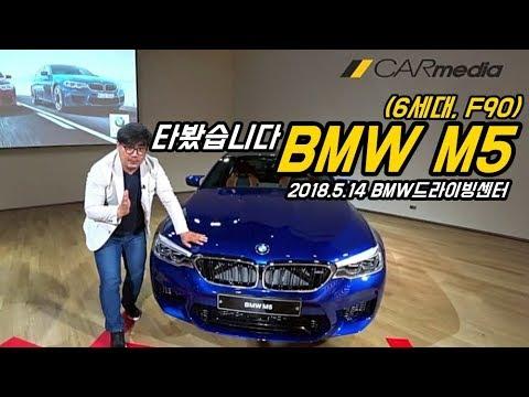 카미디어 BMW M
