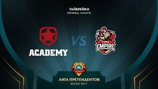 Gambit Academy vs Empire, game 1