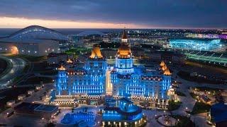 Конгресс-холл «Богатырь» Сказочный дворец в Олимпийском