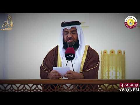 خطبة بعنوان التوكل الصادق للشيخ عبدالله النعمة