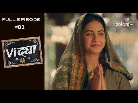Vidya - 9th September 2019 - विद्या - Full Episode