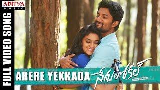 Video Arere Yekkada Full Video Song || Nenu Local || Nani, Keerthi Suresh || Devi Sri Prasad MP3, 3GP, MP4, WEBM, AVI, FLV Januari 2019