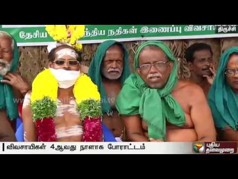 Farmers-stage-protest-demanding-water-release-for-Samba-cultivation-in-Trichy