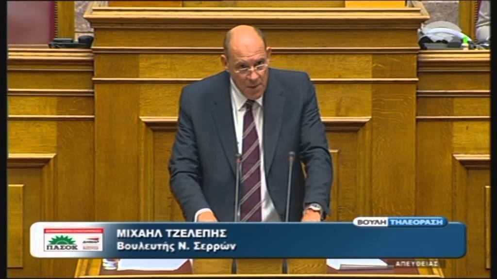 Προγραμματικές Δηλώσεις: Ομιλία Μ.Τζελέπης (Δημ. Συμπαράταξη) (06/10/2015)