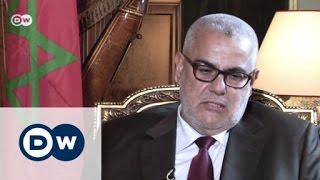 لقاء حصري مع رئيس الحكومة المغربية عبد الإله ابن كيران | dw arabia