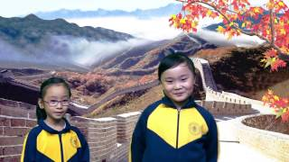 Fly me to the World episode two - Great Wall