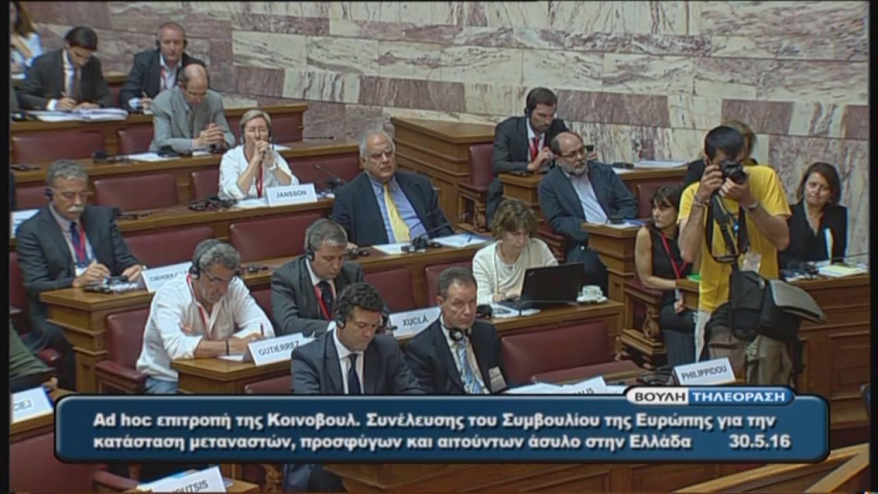 Ad hoc επιτροπή του Προεδρείου (ΚΣ ΣτΕ)για την κατάσταση μεταναστών (30/05/2016)