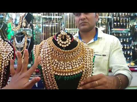 Exclusive Bridal Kundon Jewelry Full Set Collection With Price৷৷Gold Plated jewelry set৷৷