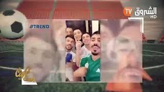 يوسف عطال و بونجاح و بن سبعيني  و بلايلي يغنون اغنية سولكينغ!!