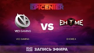 Vici Gaming vs EHOME.K, EPICENTER CN Quals, game 3 [LightOfHeaveN]
