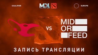 Mousesports vs Mid Or Feed, MDL EU, game 1 [Mortales]