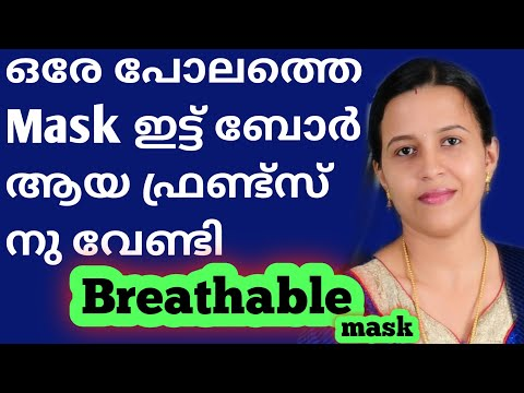 Breathable mask cutting and stitching||simple easy method||Pallavi n vlogs