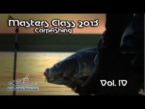 рыбалка летом мастер класс
